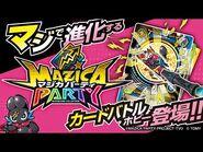 【マジカパーティ】マジで進化するカードバトルホビー爆誕!