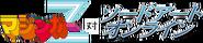 Mazinger Z Vs. Sword Art Online(Manga Logo)