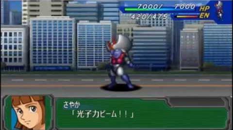 Super Robot Wars A Portable Minerva X attacks and Team Attacks
