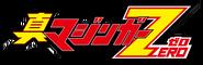 Shin Mazinger Zero Logo