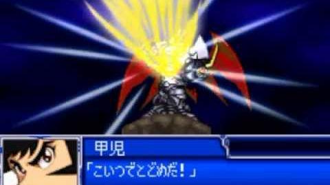 "Super Robot Taisen L Mazinkaiser and ""True"" Great Mazinger All Attacks"