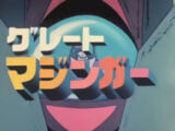 Great Mazinger (Series)