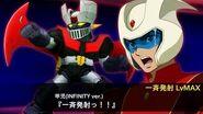 Super Robot Taisen X-Ω - Mazinger Z- INFINITY Debut