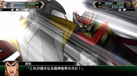 スーパーロボット大戦V マジンエンペラーG 全武装