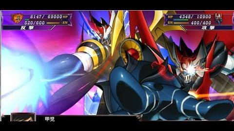 【スパロボX】マジンエンペラーG・マジンカイザー合体攻撃【スーパーロボット大戦X】