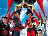 Mazinkaiser (OVA)