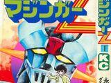 Mazinger Z (manga)
