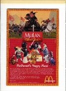 Mulan bio