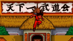 Fist of the World King.png