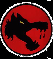 Dragoonslogo.png