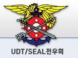 ROKN UDT/SEAL