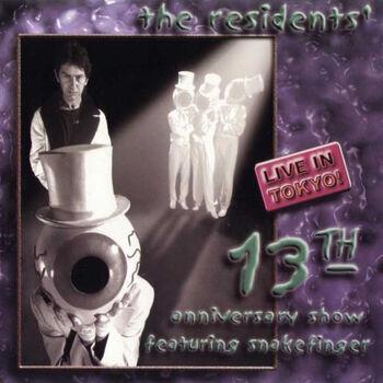 1999 CD Artwork