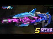 【ROCKMAN X DiVE】原子崩解 - Atomic Disintegration