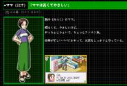 Haruka Hikari - Age Website