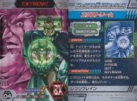 Rockman X Giga Mission Card 04