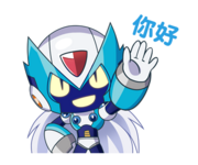 Rockman X DiVE ViA Line Sticker 4