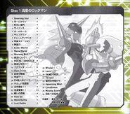 SSR soundbox listing disc 1