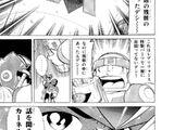 Rockman X4 (manga)