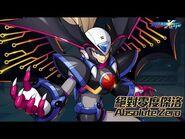 【ROCKMAN X DiVE】絕對零度傑洛-Absolute Zero