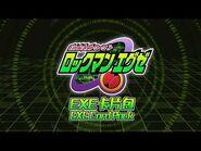 【ROCKMAN X DiVE】EXE限定卡片 - EXE Cards