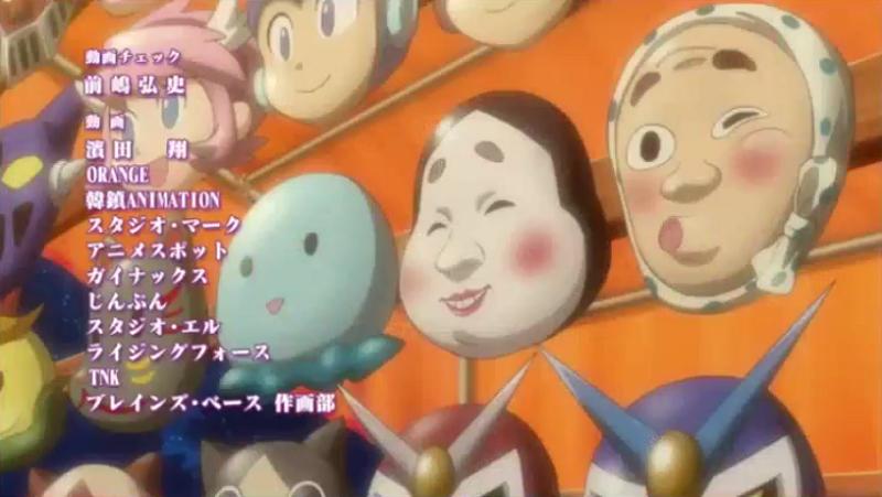 Ixion Saga DT Masks.png