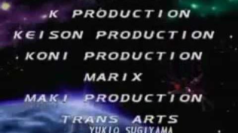Megaman X4 credit good eding