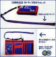 Product-1172060-B