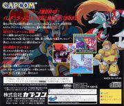 Rockman X4 Sega Saturn back