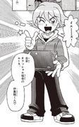 Sean Obihiro in NT Warrior manga