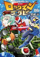 Rockman EXE Compilation Volume 6