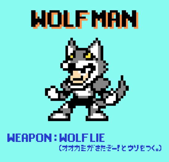 April Fools 2018 Wolf Man.png