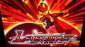 PRA Lever Impact Rock