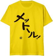 E-Capcom Limited Rockman Series T-Shirt - Metall