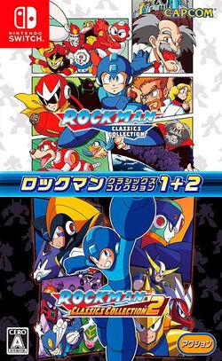 RockmanCC12-SwitchCover.jpeg