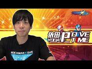 【ROCKMAN X DiVE】製作人的DiVE TiME - Producer DiVE TiME