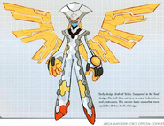 MMSF3 Sirius early concept