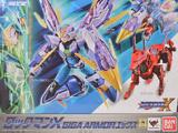 Rockman X Giga Armor X