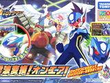 Shooting Star Rockman: Wave Change! On Air!