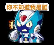 Rockman X DiVE ViA Line Sticker 1