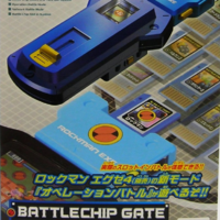Megaman exe Battle Chip Gate Protoman Blues Version Japanese Rockman Gameboy GBA