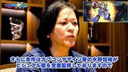 『ロックマンX DiVE』土屋プロデューサー メッセージ