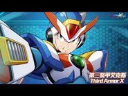【ROCKMAN X DiVE】第三裝甲艾克斯 - Third Armor X