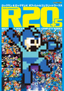 R20+5