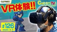 VR体験リポート!『ロックマンVR 狙われたバーチャルワールド!!』カプコンTV! 126
