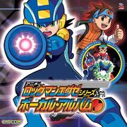 Rockman EXE Series Vocal Album.jpg