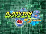 Rockman.EXE Stream