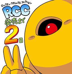 RCC countdown 2.jpg