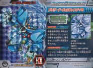 Rockman X Giga Mission Card 12
