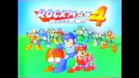Rockman 4 Commercial