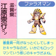 MM4 Pharaoh Man submission (comment)